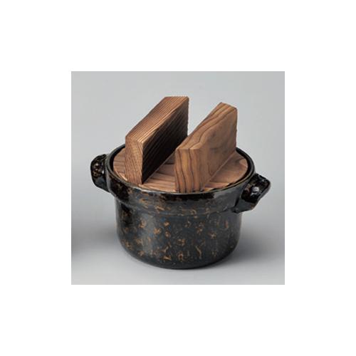 アルミ製品 2合炊ごはん鍋(黒アメ釉)フッ素・白木蓋 [19.5 x 24.5 x 18cm] 直火 【料亭 旅館 和食器 飲食店 業務用】