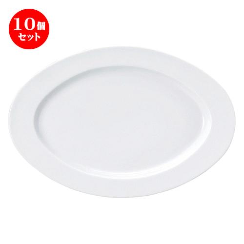 10個セット ☆ 楕円皿 ☆ ルーラル 36cmプラター [ L-36.5 S-24.5 H-2.5cm ] 【 洋食器 ホテル レストラン カフェ 飲食店 業務用 白 ホワイト 】