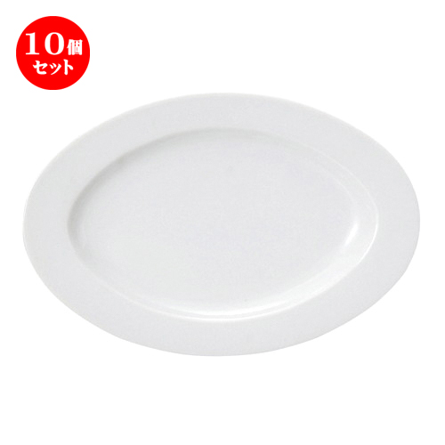 10個セット ☆ 楕円皿 ☆ ルーラル 18cmプラター [ L-18.2 S-12 H-1.7cm ] 【 洋食器 ホテル レストラン カフェ 飲食店 業務用 白 ホワイト 】