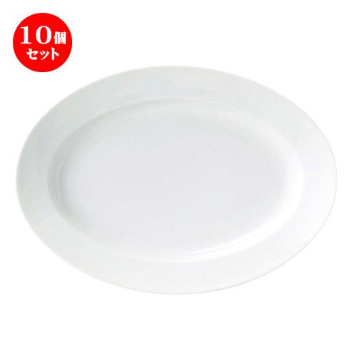10個セット ☆ 楕円皿 ☆ アーバンホワイト 31cmリムプラター [ L-32 S-22.8 H-4.2cm ] 【 洋食器 ホテル レストラン カフェ 飲食店 業務用 白 ホワイト 】