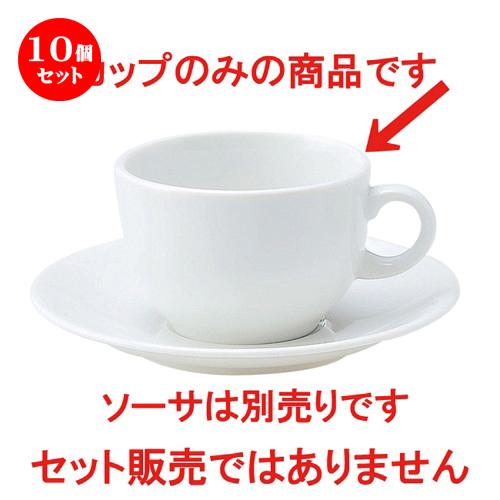 お店からご自宅まで 季節を問わず 様々なシーンでご利用いただける商品です コーヒー カップ ティー 紅茶 喫茶 人気 10個セット ☆ コーヒーカップ ポポラーレ ティーカップ L-10.8 S-8.6 35%OFF H-5.7cm おすすめ 今ダケ送料無料 贈答品 かわいい 飲食店 洋食器 プレゼント うつわ C-190cc 業務用 食器 引き出物 誕生日 おしゃれ 器 カフェ ギフト