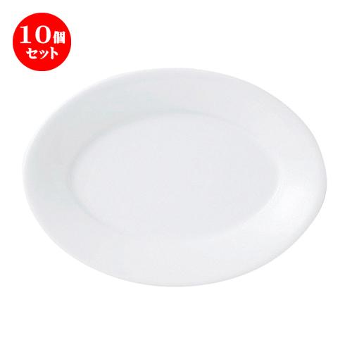 10個セット ☆ 楕円皿 ☆ フレスコ 26cmリムプラター [ L-26.4 S-18.9 H-3.2cm ] 【 洋食器 ホテル レストラン カフェ 飲食店 業務用 白 ホワイト 】