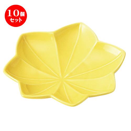 10個セット ☆ 小皿 ☆ 紅葉 黄 小皿 [ D-12 H-2cm ] 【 料亭 旅館 和食器 飲食店 業務用 自宅用 】