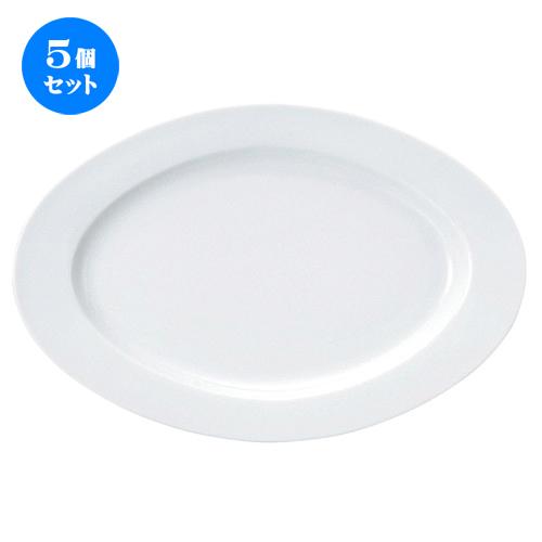 5個セット☆ 楕円皿 ☆ ルーラル 33cmプラター [ L-33.5 S-22.1 H-2.5cm ] 【 洋食器 ホテル レストラン カフェ 飲食店 業務用 白 ホワイト 】