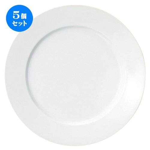 5個セット☆ プレート ☆ アーバンホワイト 31cmチョッププレート [ D-31 H-3.2 ID-21.5cm ] 【 洋食器 ホテル レストラン カフェ 飲食店 業務用 白 ホワイト 】