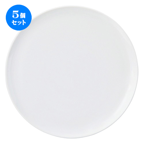 5個セット☆ プレート ☆ アーバンホワイト 26cmピザプレート [ D-26.5 H-1.2cm ] 【 洋食器 ホテル レストラン カフェ 飲食店 業務用 白 ホワイト 】