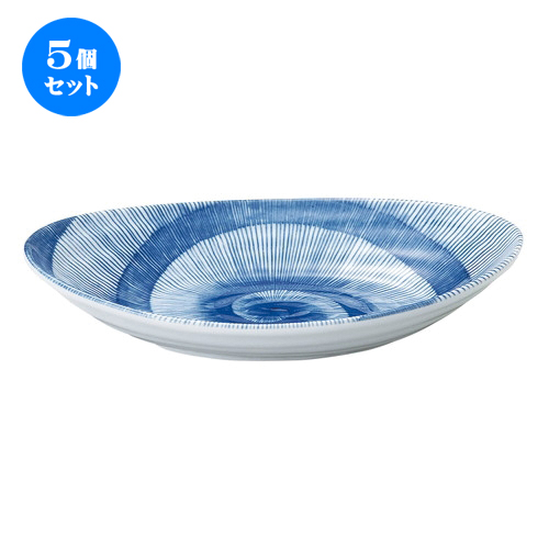 5個セット☆ 楕円皿 ☆ 藍日傘 リップル27.5cmオーバル [ L-27.5 S-17.5 H-6cm ] 【 料亭 旅館 和食器 飲食店 業務用 自宅用 普段使い 和柄 うずまき 螺旋 染付 青 藍 】