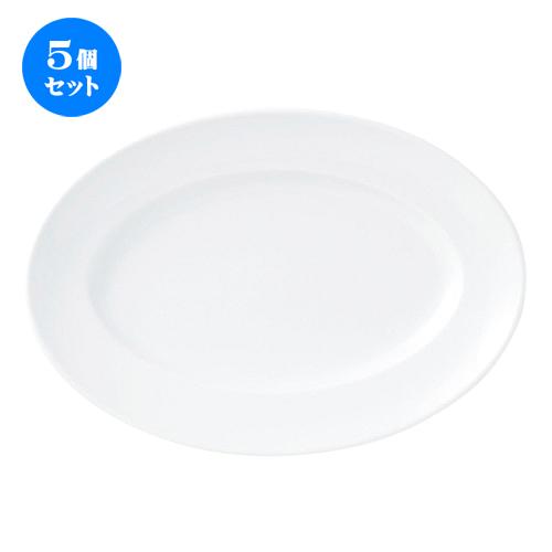5個セット☆ 楕円皿 ☆ エテルノ 29cmプラター [ L-29.1 S-20.3 H-3.3cm ] 【 洋食器 レストラン ホテル カフェ 飲食店 業務用 白 ホワイト 】