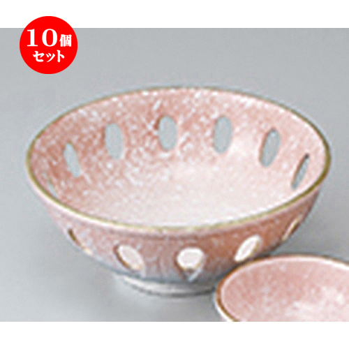 10個セット ☆ 刺身 ☆ ピンク白吹刺身鉢 [ 16 x 5.8cm ] 【 料亭 旅館 和食器 飲食店 業務用 】