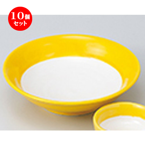 10個セット ☆ 刺身 ☆ 黄白刺身鉢 [ 15.8 x 4.3cm ] 【 料亭 旅館 和食器 飲食店 業務用 】