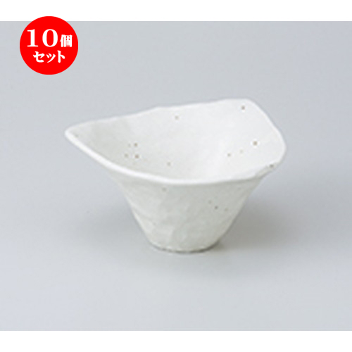 10個セット ☆ 小鉢 ☆ 白結晶三角小鉢 [ 12.7 x 12.7 x 6.8cm ] 【 料亭 旅館 和食器 飲食店 業務用 】