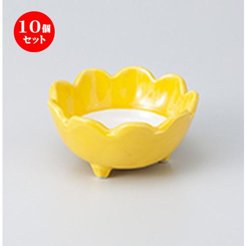 10個セット ☆ 小鉢 ☆ 黄白花型小鉢 大 [ 10.5 x 5cm ] 【 料亭 旅館 和食器 飲食店 業務用 】