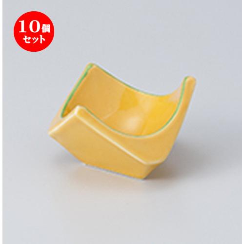 10個セット☆ 小付 ☆ 黄釉グリーン三角小付 [ 8.2 x 4.7cm ] 【 料亭 旅館 和食器 飲食店 業務用 】