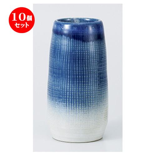 10個セット ☆ 花瓶 ☆ 布目白花瓶 [ 9 x 22cm ] 【 インテリア 置物 料亭 旅館 業務用 】