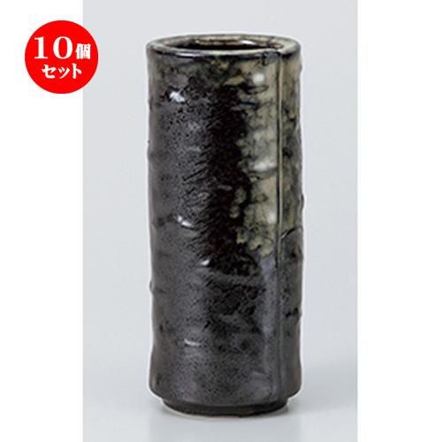 10個セット ☆ 花瓶 ☆ 白樺型花瓶(黒伊賀風) [ 8.2 x 19.7cm ] 【 インテリア 置物 料亭 旅館 業務用 】