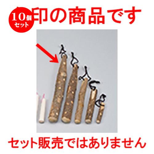 10個セット ☆ すり棒 ☆ (木製)山椒すり棒 [ 36cm ] 【 料亭 旅館 和食器 飲食店 業務用 】