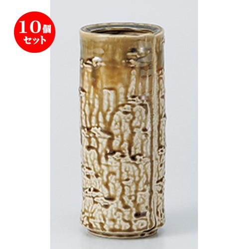 10個セット ☆ 花瓶 ☆ 白樺花瓶黄瀬戸 [ 8.2 x 19.8 x 6cm ] 【 インテリア 置物 料亭 旅館 業務用 】