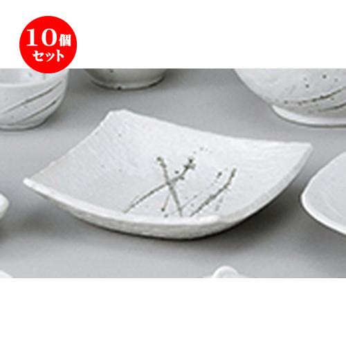 10個セット☆ 和陶オープン ☆ 筆流し(白) 角陶鉢 [ 21 x 21 x 4.5cm ] 【 料亭 旅館 和食器 飲食店 業務用 】