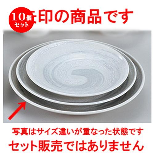 10個セット☆ 和陶オープン ☆ 粉引やまなみ 8.0皿 [ 25.8 x 3.7cm ] 【 料亭 旅館 和食器 飲食店 業務用 】