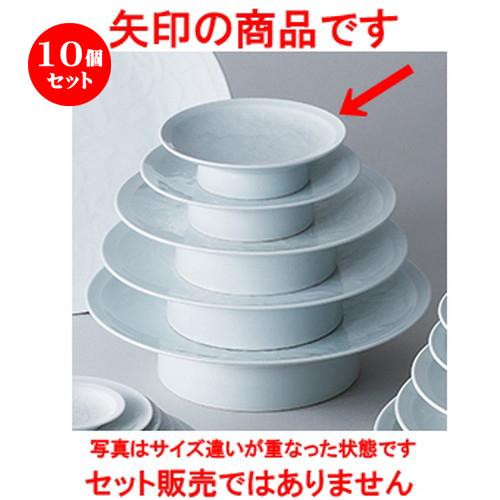 10個セット☆ 和陶オープン ☆ 白磁唐草 6.0大高浜皿 [ 18.7 x 5.4cm ] 【 料亭 旅館 和食器 飲食店 業務用 】