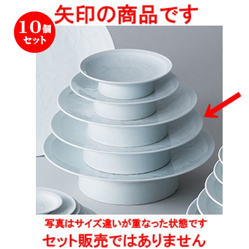 10個セット☆ 和陶オープン ☆ 白磁唐草 9.0大高浜皿 [ 28.1 x 7.4cm ] 【 料亭 旅館 和食器 飲食店 業務用 】