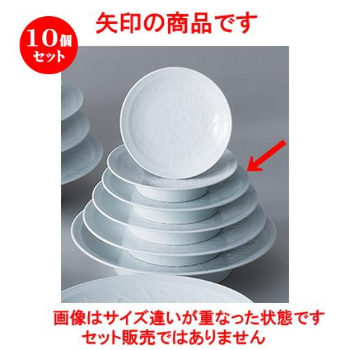 10個セット☆ 和陶オープン ☆ 白磁唐草 8.0高浜皿 [ 25.2 x 5.2cm ] 【 料亭 旅館 和食器 飲食店 業務用 】