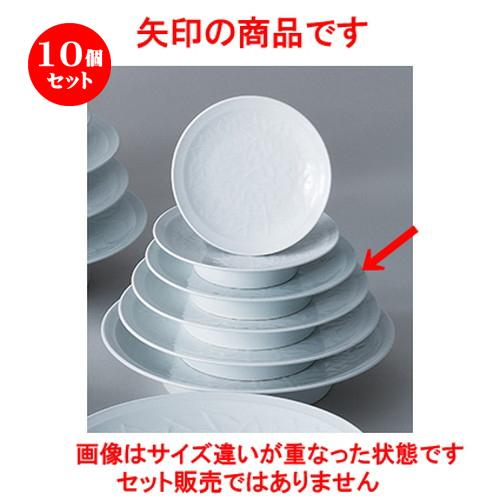 10個セット☆ 和陶オープン ☆ 白磁唐草 9.0高浜皿 [ 28.2 x 5.6cm ] 【 料亭 旅館 和食器 飲食店 業務用 】
