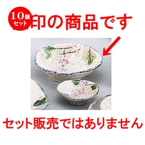 10個セット☆ 和陶オープン ☆ 赤い実 5.5刺身鉢 [ 17.5 x 17 x 5.5cm ] 【 料亭 旅館 和食器 飲食店 業務用 】