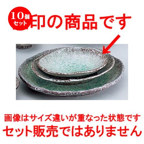 10個セット☆ 和陶オープン ☆ 青海釉 6.5小判皿 [ 19.5 x 14 x 4cm ] 【 料亭 旅館 和食器 飲食店 業務用 】