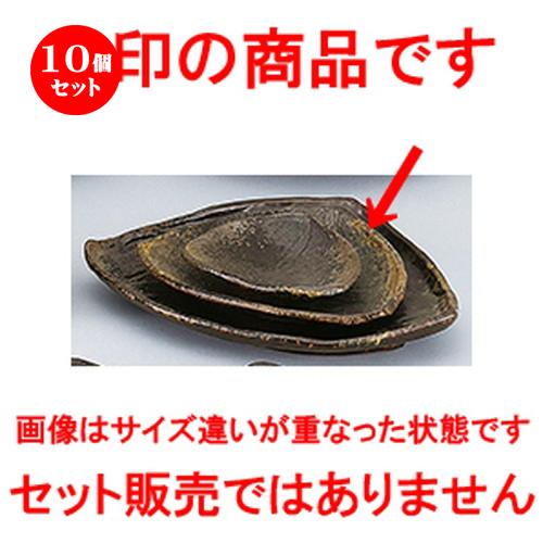 10個セット☆ 和陶オープン ☆ 琥珀 8.0三方皿 [ 24 x 20.5 x 3.5cm ] 【 料亭 旅館 和食器 飲食店 業務用 】