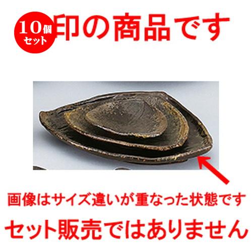 10個セット☆ 和陶オープン ☆ 琥珀 10.0三方皿 [ 31 x 27 x 4.5cm ] 【 料亭 旅館 和食器 飲食店 業務用 】