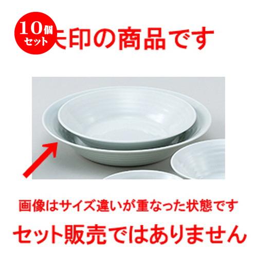 10個セット☆ 和陶オープン ☆ 青磁風蘭 8.5鉢 [ 26 x 4.7cm ] 【 料亭 旅館 和食器 飲食店 業務用 】
