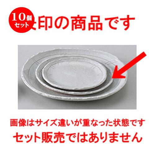 10個セット☆ 和陶オープン ☆ 粉引彫ライン 取皿 [ 16.8 x 15.2 x 1.4cm ] 【 料亭 旅館 和食器 飲食店 業務用 】