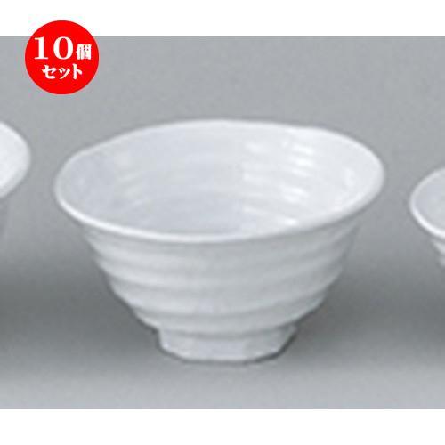 10個セット ☆ 和陶オープン ☆ 白磁(強化) ろくべ茶碗(大) [ 15 x 7.7cm ] 【 料亭 旅館 和食器 飲食店 業務用 】