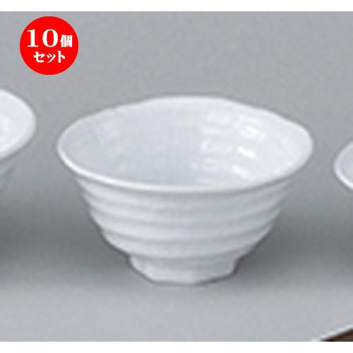 10個セット ☆ 和陶オープン ☆ 白磁(強化) ろくべ茶碗(中) [ 13.5 x 7cm ] 【 料亭 旅館 和食器 飲食店 業務用 】