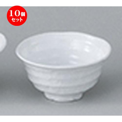 10個セット ☆ 和陶オープン ☆ 白磁(強化) ろくべ茶碗(小) [ 11.8 x 6cm ] 【 料亭 旅館 和食器 飲食店 業務用 】