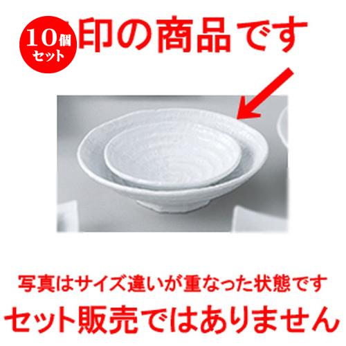 10個セット ☆ 和陶オープン ☆ 白磁(強化) ろくべ7.0浅丼 [ 20.5 x 5.5cm ] 【 料亭 旅館 和食器 飲食店 業務用 】