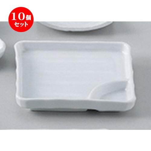 10個セット ☆ 和陶オープン ☆ 白磁(強化) 正角仕切皿 [ 16.5 x 16.5 x 3cm ] 【 料亭 旅館 和食器 飲食店 業務用 】