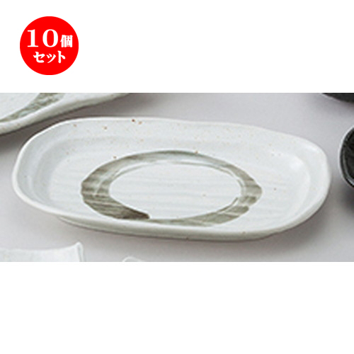 10個セット☆ 和陶オープン ☆ 結晶大文字 白小判皿 [ 24.5 x 16 x 3cm ] 【 料亭 旅館 和食器 飲食店 業務用 】