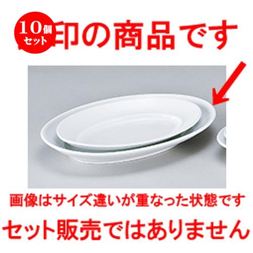 10個セット☆ 洋陶オープン ☆ マーレ(白磁) 36cmプラター [ 36.5 x 26 x 5cm ] 【 レストラン ホテル 洋食器 飲食店 業務用 】