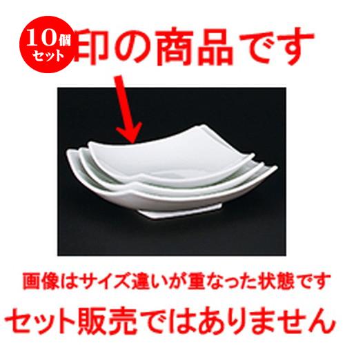 10個セット☆ 洋陶オープン ☆ ラビスタ 20cm深皿 [ 20 x 5cm ] 【 レストラン ホテル 洋食器 飲食店 業務用 】