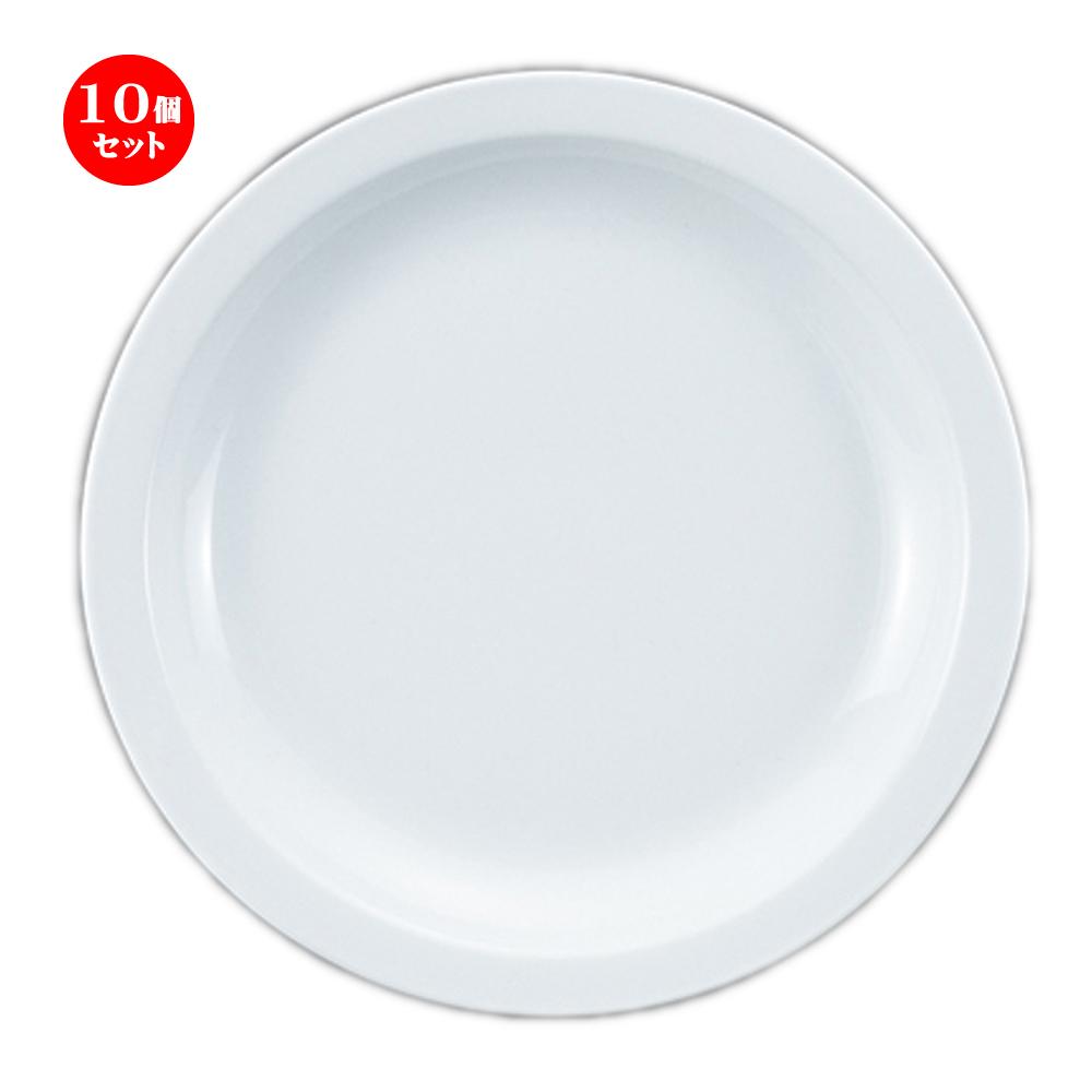 10個セット☆ 洋陶オープン ☆ コロラド 27cmプレート [ 26.8 x 2.8cm ] 【 レストラン ホテル 洋食器 飲食店 業務用 】