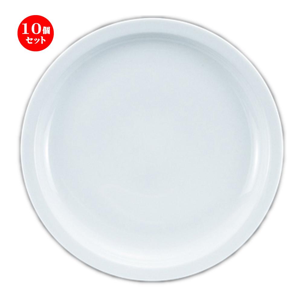 10個セット☆ 洋陶オープン ☆ コロラド 21cmプレート [ 21.2 x 2cm ] 【 レストラン ホテル 洋食器 飲食店 業務用 】