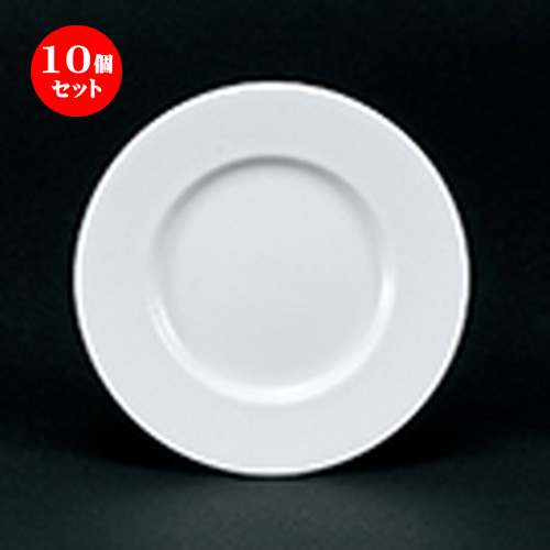 10個セット☆ 洋陶オープン ☆ ジャルディン 18cmリムプレート [ 18.1 x 1.6cm ] 【 レストラン ホテル 洋食器 飲食店 業務用 】
