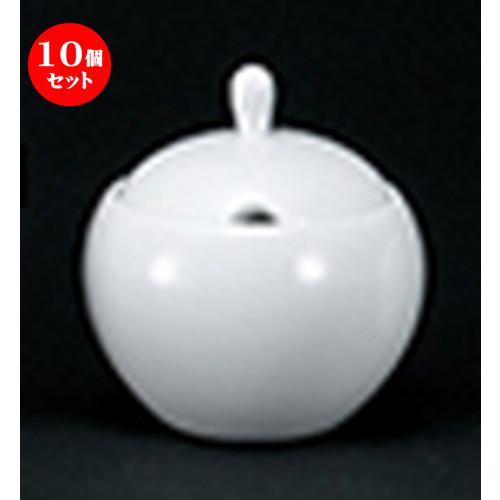 10個セット☆ 洋陶オープン ☆ ノーブルホワイト シュガー [ 9.4 x 9.7cm ・225cc ] 【 レストラン ホテル 洋食器 飲食店 業務用 】