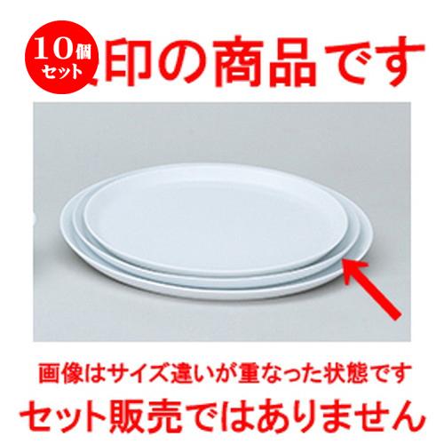 10個セット☆ 洋陶オープン ☆ フレグランス3 (中国製) 29ピザプレート [ φ29.2 x 1.5cm ] 【 レストラン ホテル 洋食器 飲食店 業務用 】