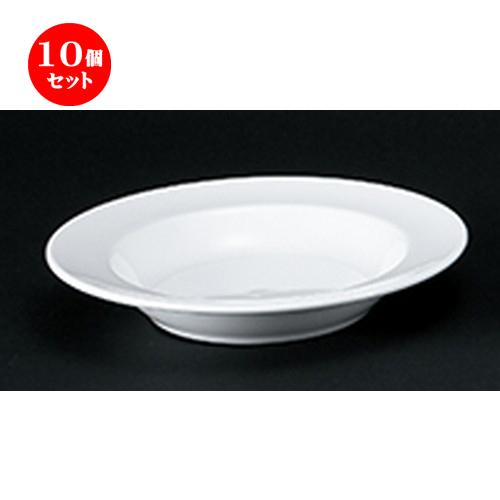 10個セット☆ 洋陶オープン ☆ プリート (白磁) 26cmスープ皿 [ 26 x 4.7cm ] 【 レストラン ホテル 洋食器 飲食店 業務用 】