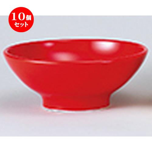 10個セット☆ 洋陶オープン ☆ EURASIA (COLOR) R22cmボール [ 22 x 9cm ] 【 レストラン ホテル 洋食器 飲食店 業務用 】