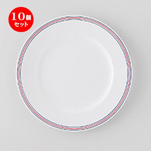 10個セット☆ 洋陶オープン ☆ スリーライン(ブルー) TA71プレート [ 18 x 1.8cm ] 【 レストラン ホテル 洋食器 飲食店 業務用 】