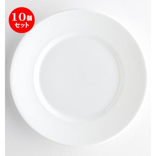 10個セット ☆ 洋陶オープン ☆ スパダホワイト 19cmプレート [ 19 x 2.5cm ] 【 レストラン ホテル 洋食器 飲食店 業務用 】